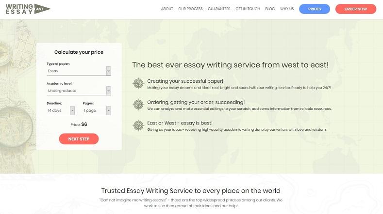 Buy essay friend