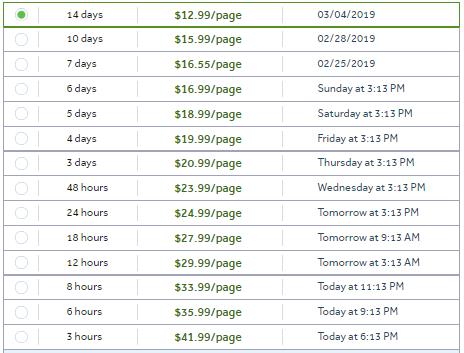 boomessays prices